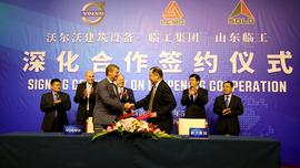 Volvo Construction Equipment và SDLG xúc tiến thúc đẩy thương mại và sản xuất tại Trung Quốc